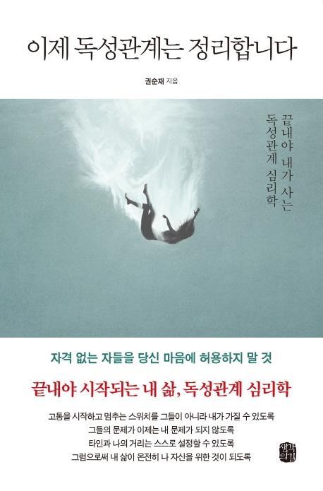 [신간] 로빈슨 크루소의 사치 다시 읽기
