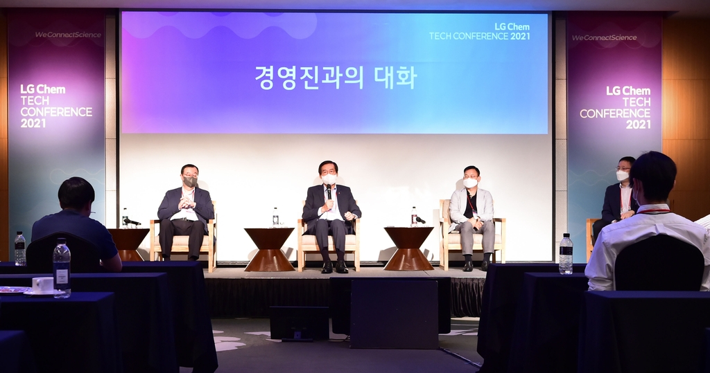 인재 확보 나선 LG화학 신학철 부회장…전문인력 초청 콘퍼런스