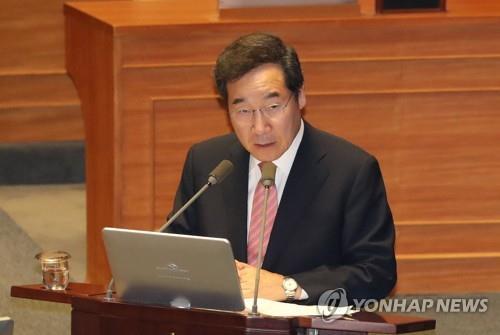'빈농의 아들' 도백·총리·집권당 대표까지…이낙연 누구
