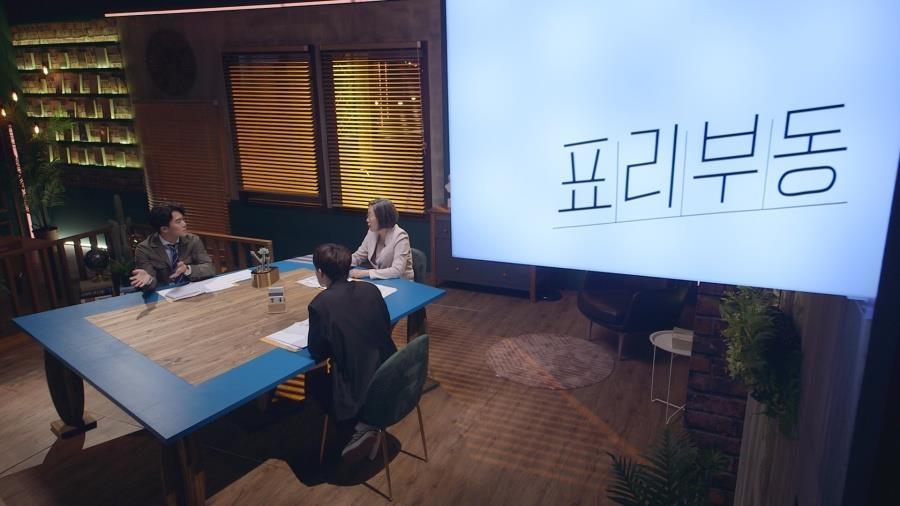 표창원과 이수정의 사건 분석…KBS '표리부동'
