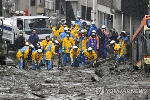 산사태 日시즈오카현, 실종 추정 주민 64명 명단 공개