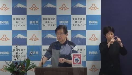 강창일 주일대사, 산사태 시즈오카현 지사에 위로 편지 보내