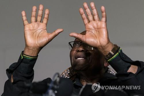 주마 전 남아공 대통령, 수감도 막무가내식 거부
