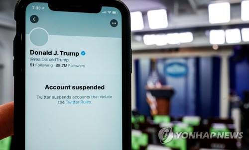 SNS 창구막힌 트럼프, '계정정지' 트위터·페북·구글에 소송(종합)
