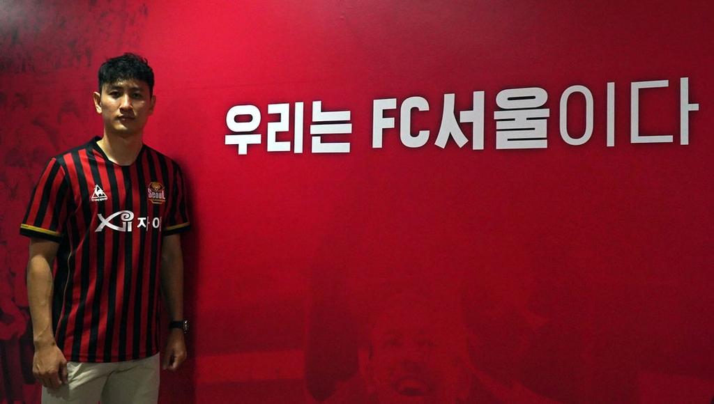 FC서울, 유럽파 공격수 지동원과 2년 6개월 계약(종합)