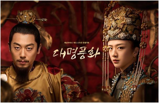 채널차이나 개국 5주년…탕웨이 주연 '대명풍화' 방송