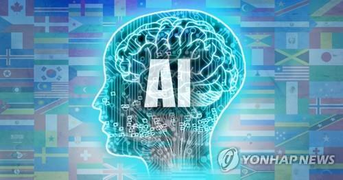 """""""AI 전쟁 이미 시작""""…자율살상 무기 상용화 세상 온다"""