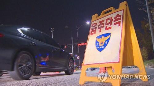 '음주운전 물의' 송상준 전주시의원, 항소심도 벌금 1천500만원