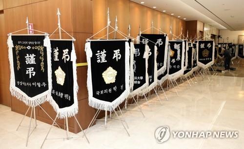 '최재형 부친상' 빈소로 옮겨진 여야 대선판