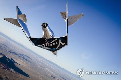 억만장자들의 우주관광 경쟁…어떤 우주선 타고 어디까지 가나