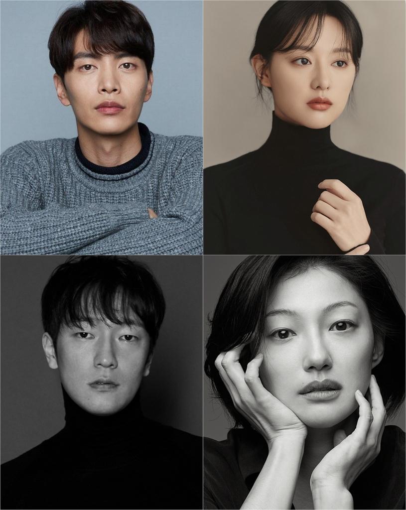 이민기-김지원, JTBC '나의 해방일지'로 호흡
