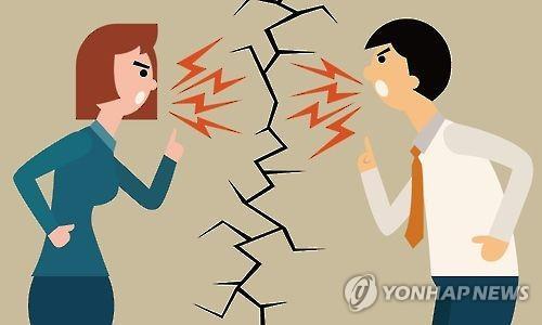 온라인 '여혐·남혐' 외국은 어떻게 대처하나…국제사례연구 추진