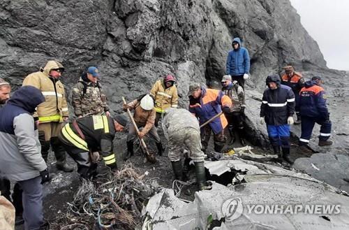 러 캄차카 추락 여객기 블랙박스 발견…사망자 시신 모두 수습