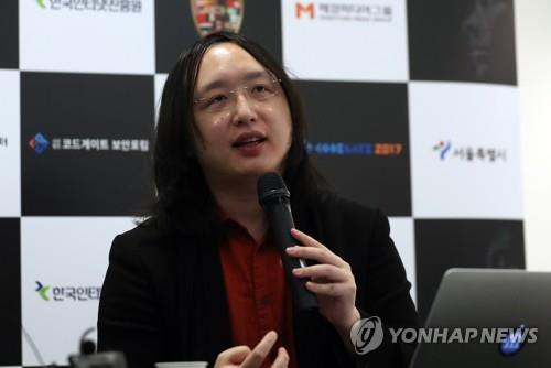 대만 장관급 정부대표 도쿄올림픽 개막식에 참석한다
