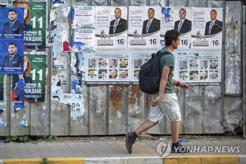 불가리아, 정부 구성 실패…3개월 만에 재총선 돌입