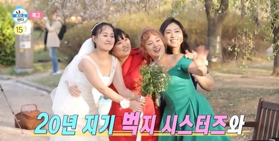[시청자가 찜한 TV] 초심 찾기 나선 '나 혼자 산다' 8위
