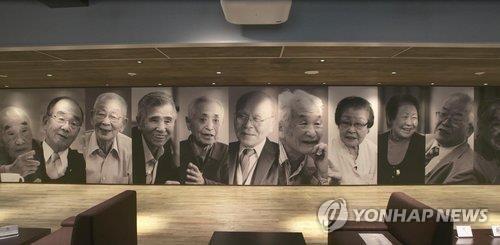 """유네스코 '日군함도 전시왜곡' 확인…세계유산위 """"강한 유감""""(종합)"""