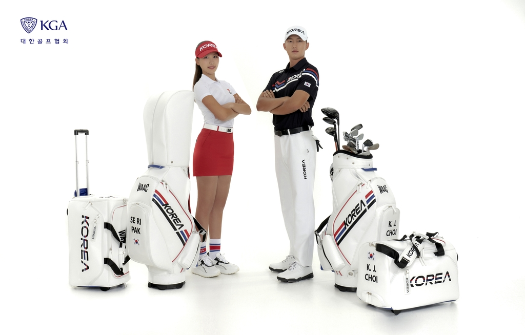 골프 올림픽 국가대표 유니폼 발표…태극기 4괘 등으로 디자인