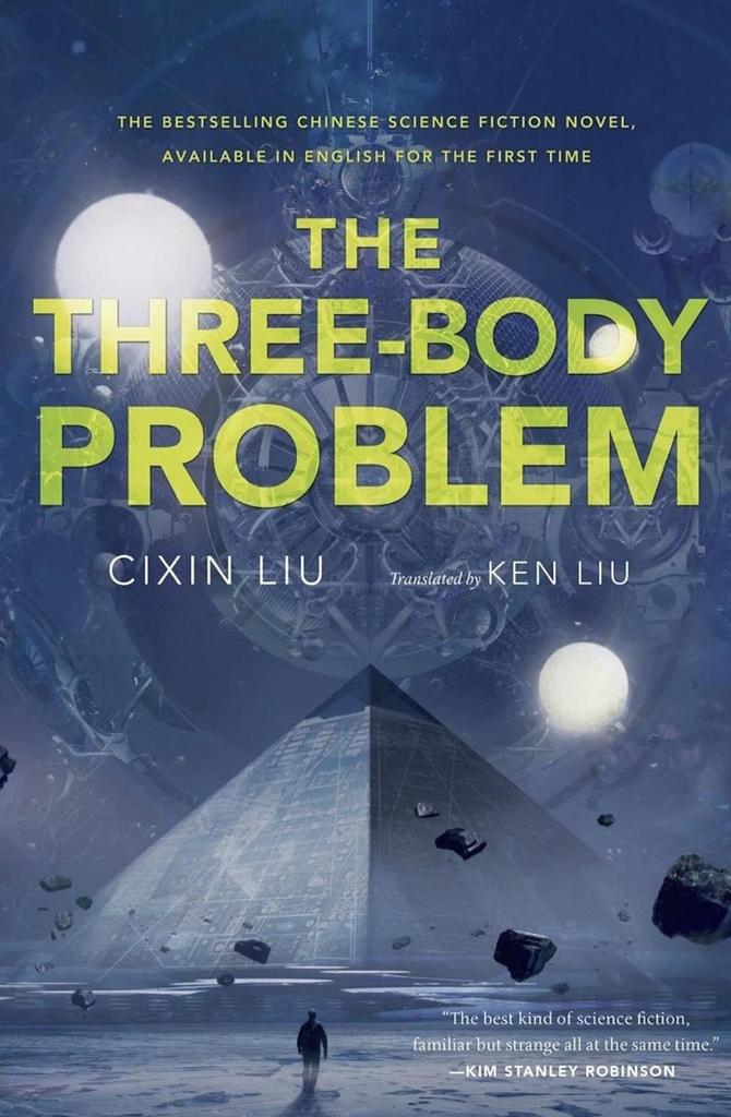 중국 AI기업 센스타임, 휴고상 수상한 SF 작가 류츠신 영입