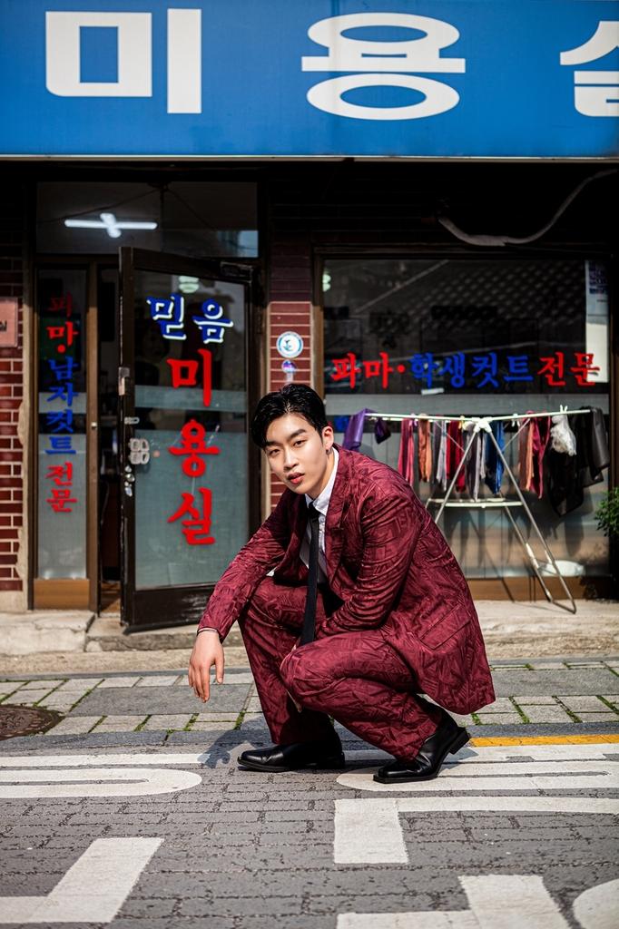 픽보이 신곡 MV에 '절친' BTS 뷔·박서준 등 우정출연