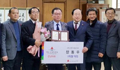 [#나눔동행] 영광 기부천사·키다리 아저씨 장동우 대표