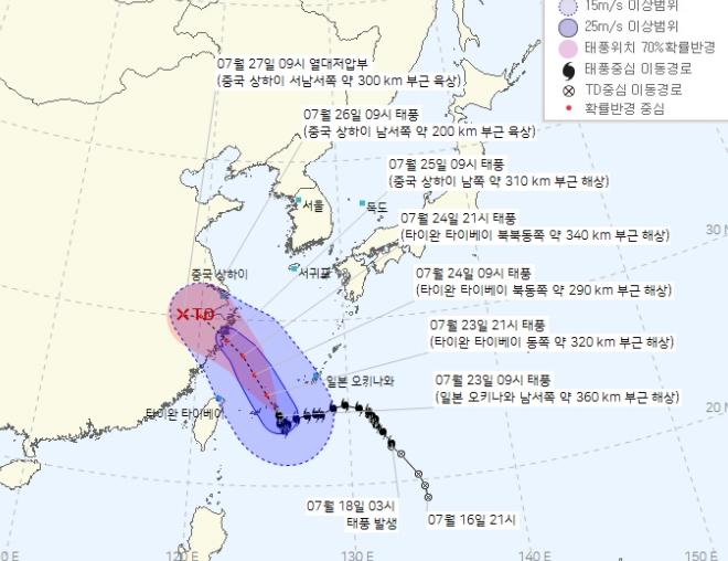 태풍은 중국으로 가는데 부산항 컨테이너 터미널이 긴장