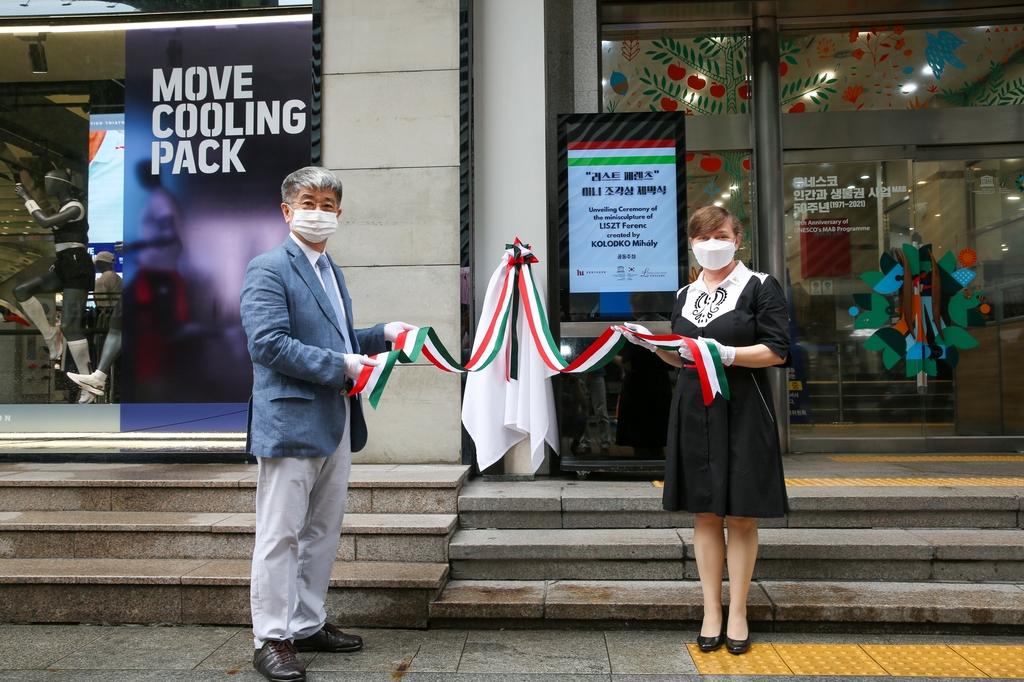 헝가리 유명 조각가 콜로드코 작품, 亞 최초로 서울에 전시