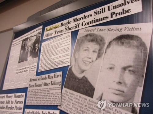 옷에 묻은 15개 세포가 단서…32년 미제 살인범 찾았다