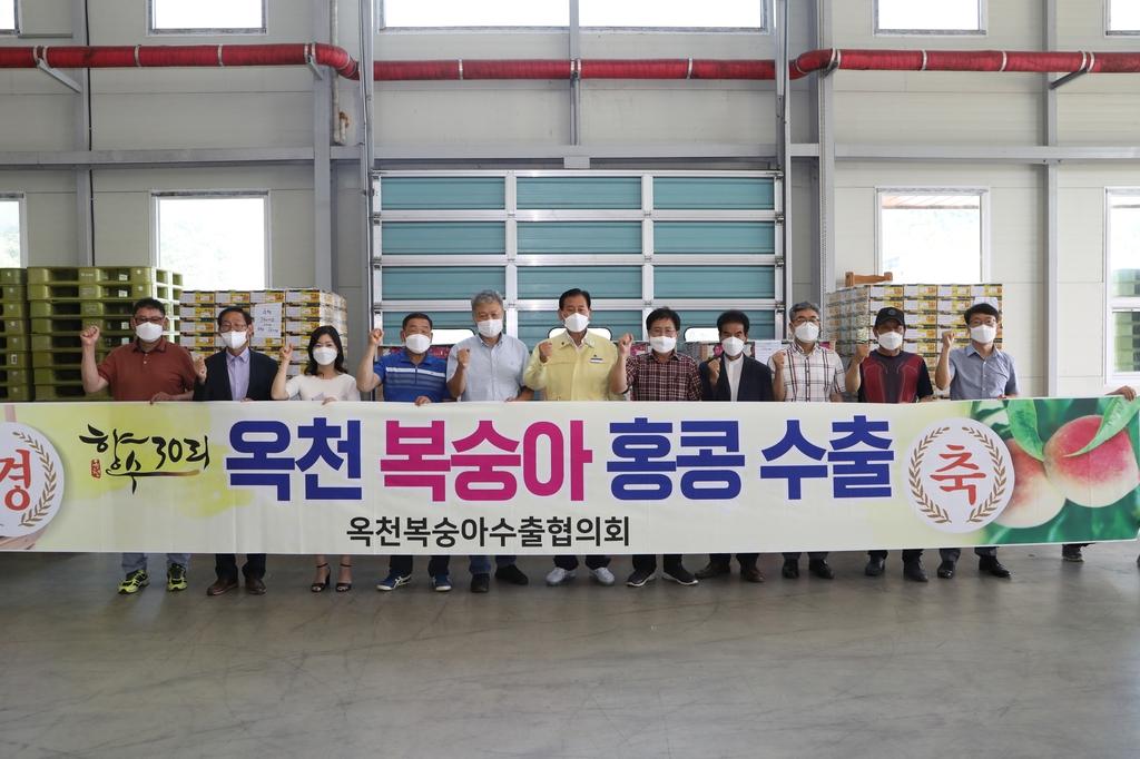 옥천복숭아 홍콩 수출길 올라…올해 30t 목표