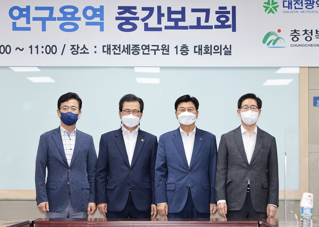 '충청권 메가시티' 협력 프로젝트 윤곽…연구용역 중간보고회