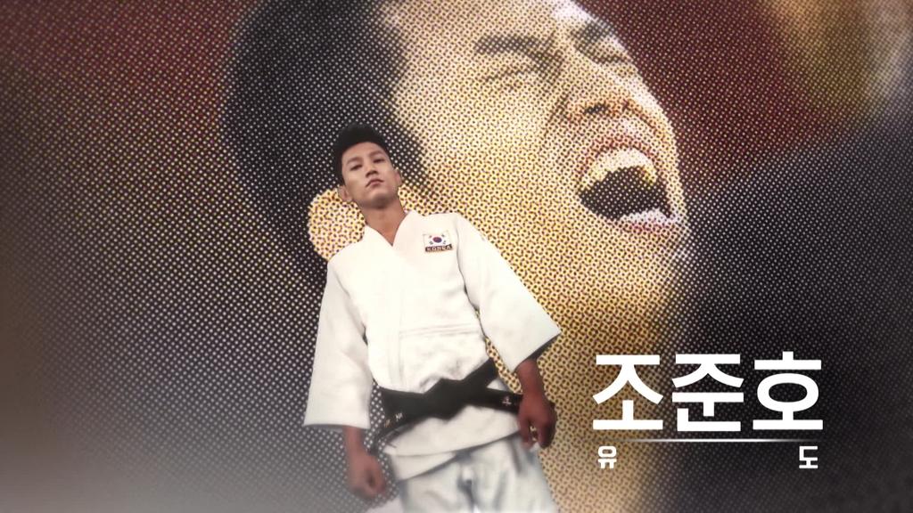 """[올림픽] 조준호 유도 해설위원 """"일본과의 대결이 가장 큰 고비 될 것"""""""