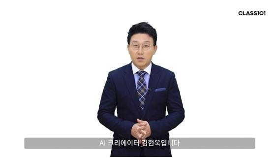 """AI 선생님 강의 들어요""…인공지능 접목한 에듀테크 열풍"