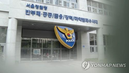 가짜 수산업자 사건, 수사관 강압·회유 의혹에 삐걱