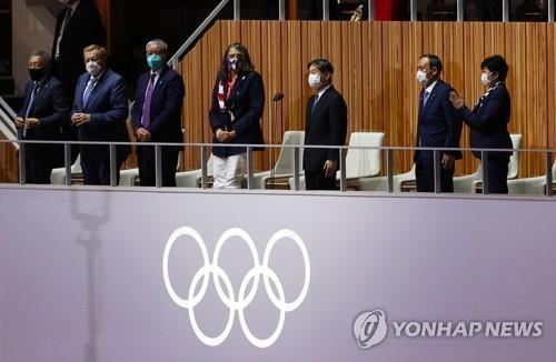 """[올림픽] '축하' 표현 없는 일왕 개회 선언…""""총리관저 낙담"""""""