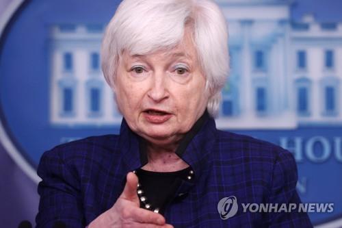 미 국가부채 한도 임박…재무장관, 의회 조치 촉구