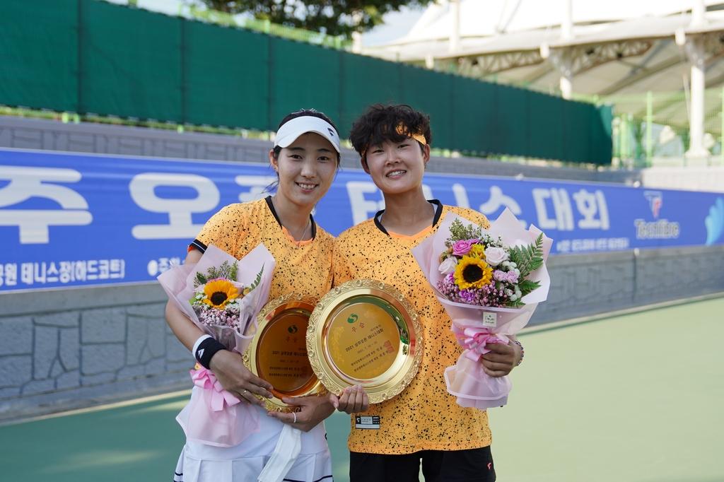 김다빈·이소라, 상주오픈 테니스 여자 복식 우승