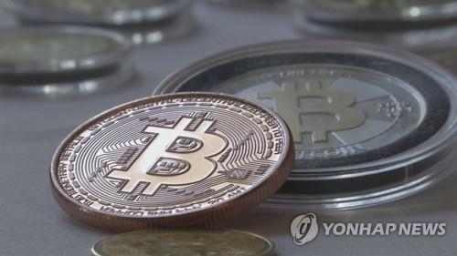 비트코인 국내가격 4천300만원대…이더리움 259만원