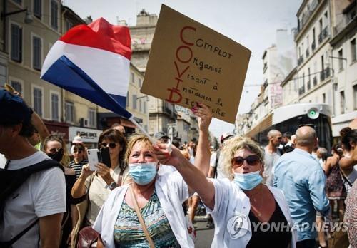 """""""백신여권·봉쇄령 반대""""…프랑스, 호주 등서 대규모 시위"""