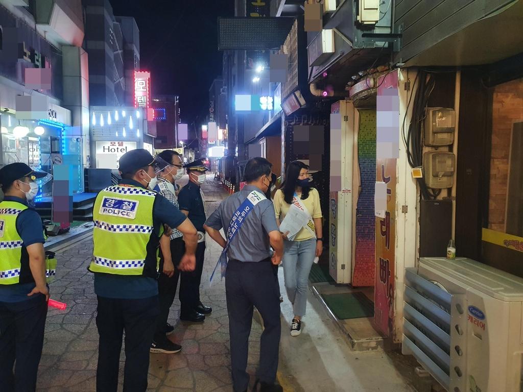 끊이지 않는 '심야 불법영업'…경기도 유흥업소 11곳 23명 적발