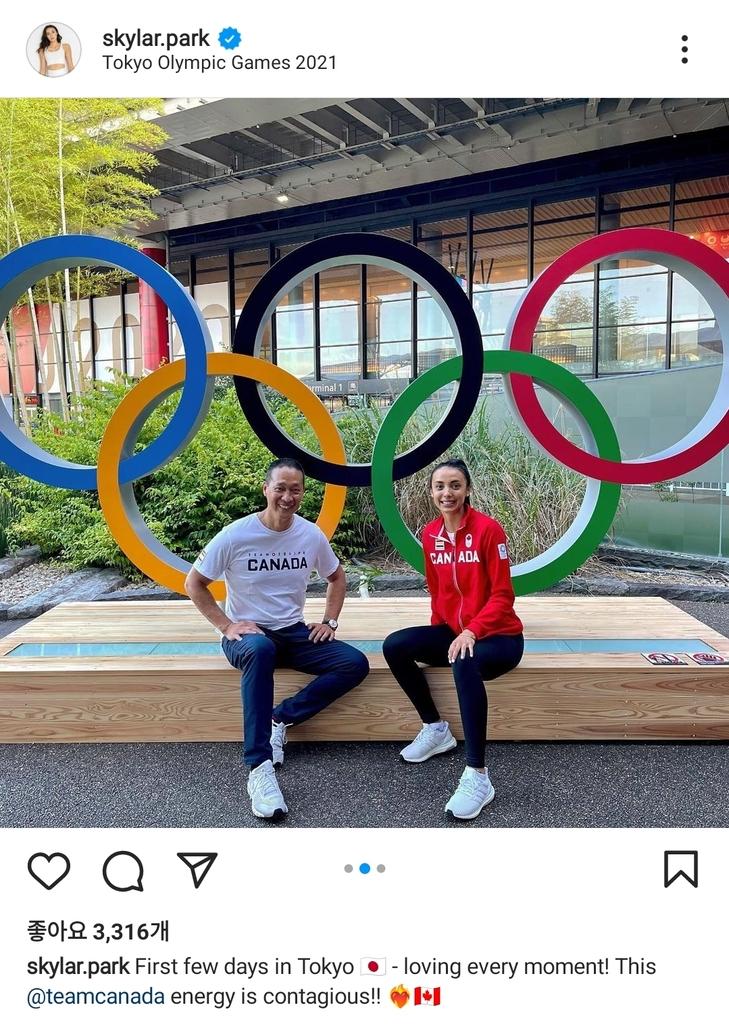 [올림픽] '한국계' 선수들…루마니아 대표 김소니아·일본 대표 기요하라