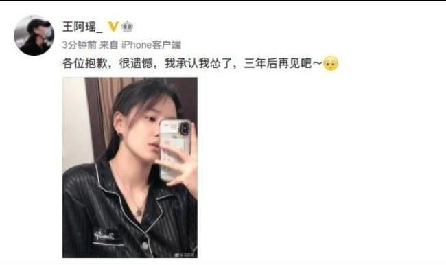 [올림픽] 중국 선수, 탈락 후 셀카 올렸다 온라인서 뭇매
