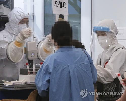제천 유소년축구 집단감염 여파…내달 전국 스포츠대회 취소