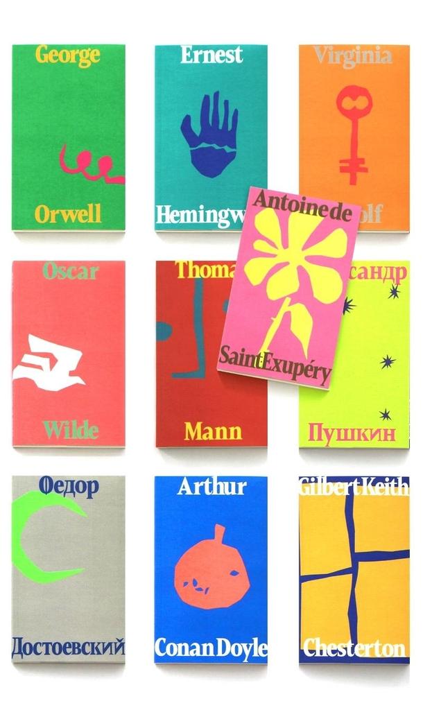 열린책들 창립 35주년 세계문학 중단편 세트 발간