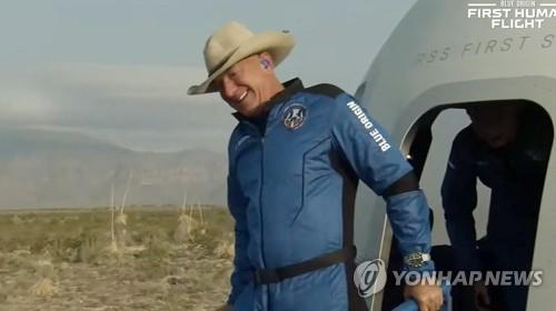 베이조스, 나사에 달착륙 프로젝트 계약시 20억 달러 제공 약속