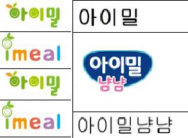 """일동후디스, '아이밀' 상표권 소송 패소…""""연내 브랜드명 변경"""""""