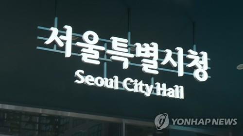 서울시, 상반기 체납세금 1천718억원 징수…5년래 최고액