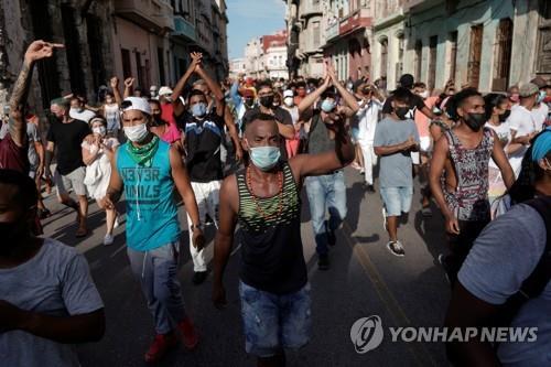 """주프랑스 쿠바대사관에 화염병 공격…쿠바 """"미국 책임"""""""