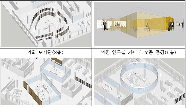 서울시의회, 2023년까지 청사 리모델링…설계자 선정