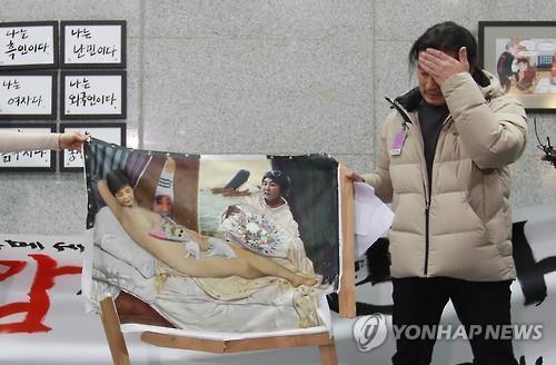 '박근혜 누드화' 파손 심동보 예비역 준장, 대선출마 선언
