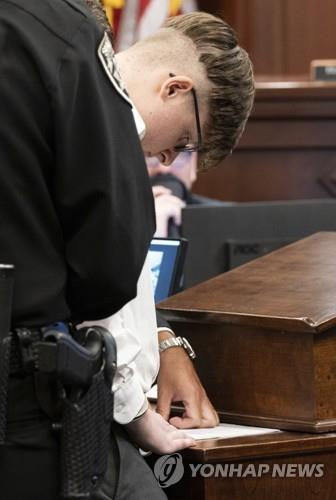 미 애틀랜타 총격범 종신형…한인 피해 재판선 사형 가능성
